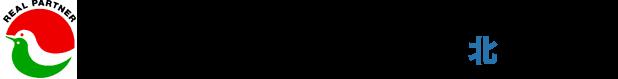 公益社団法人 福岡県宅地建物取引業協会 北九州支部