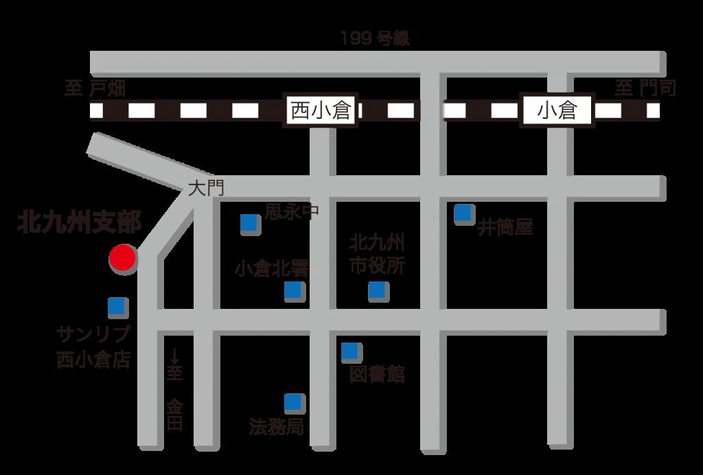 北九州支部地図